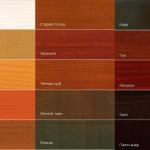 Цветовые каталоги